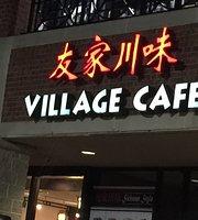 Gao's Village Cafe