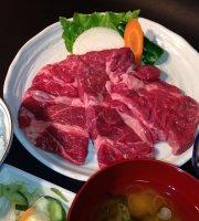 Obuke Horumon