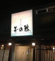 Sobakamado Kaya No Utsuwa