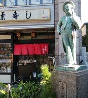 Matsubazushi