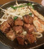 Okinawa Soba Michi Shokudo