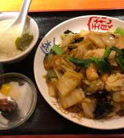 Yotsuya Chinese Hotpot Nangoku-tei