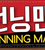 Running Man Korean Restaurant