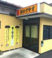 Oideyasu