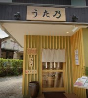Yufuin Utano