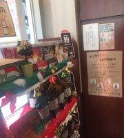 Doutor Coffee Shop Akasaka Gochome