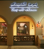 Burj Al Hamam