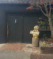 Tonkatsu & Pork Kobuta-Ya