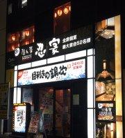 Shinobuya Yoshikawa Station