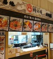 Maguro Ichiba Aeon Mall Kusatsu