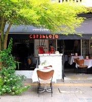 Carambolo Restaurant