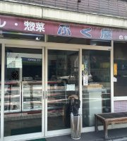 Side Dishes of Shop Fukuya