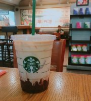 Starbucks Suseo