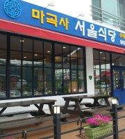 Seoul Style Dang