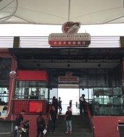 Manado Restaurant Hongkong Cuisine & Seafood