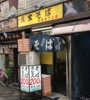 Rokumon Soba Nippori 2 Go