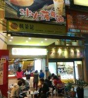 Foncha Hong Kong
