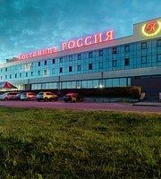 Restaurant Rossiya