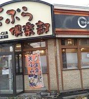 Tempura Club Shinoro-taihei