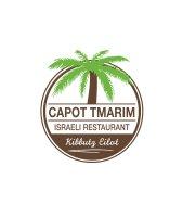 Capot Tmarim