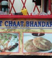 Jeet Chaat Bhandar