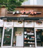 Songdo Mang Dog Rice Cake
