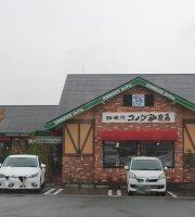 Komeda Coffee Ten Minami Kume