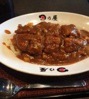 Hinoya Curry Nishiikebukuro
