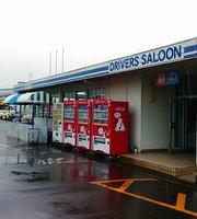 Tsukuba Circuit Driver's Salon