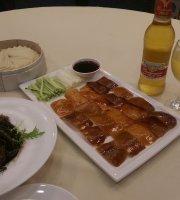 JinYuan Fang Restaurant (Jin Yi Plaza)