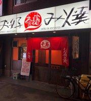 Senju Tsuruhashi Main Shop