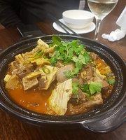 Oriental Impression Grill