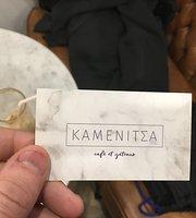 Kamenitsa