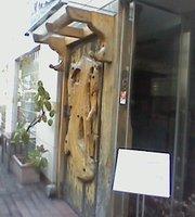 Shiba Koso Main Store