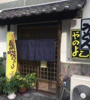 Yanoyoshi Udon Shop