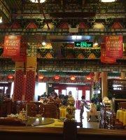 Mou Shi Sichuan Restaurant (ShaJing)