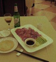 JinYuan Fang Restaurant
