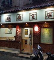 Lai Cuo Cheng