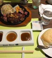 Steakhouse Hachi, Yukuhashi