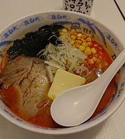 Domon Sapporo Ramen