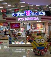 31 Ice Cream Konan Yume Town Ube