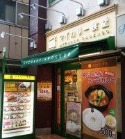 My Curry Shokudo, Itabashi Honcho