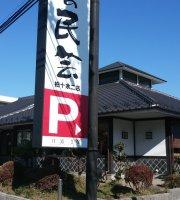 Aji No Mingei Kashiwatoyofuta