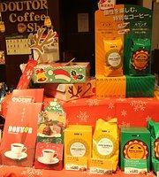 Doutor Coffee Shop Shinsaibashi Itchome