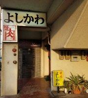 Yoshikawa Yakiniku Shop