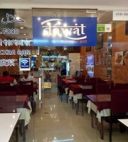 Dawat Halal Restaurant