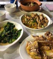 XingNing KeJia CaiGuan (MeiCun Road)