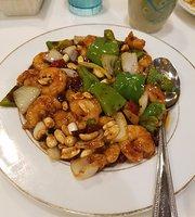 Yu Zhou Cafe