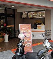 Charbroil Sandwich - Tainan Anping Haoyun Branch