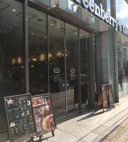 Greenberry's Coffee, Tanimachi